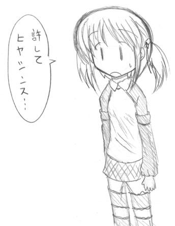2011_10_02_02.jpg