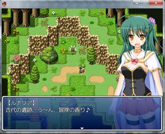 RPG01.jpg