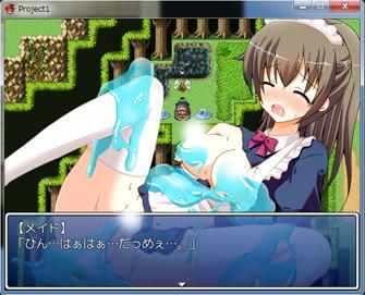 RPG03.jpg