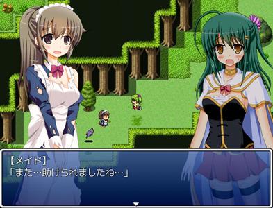 RPG11.jpg